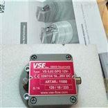 德国VSE流量计VS0.4GPO12V 32N11/3-10现货