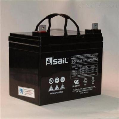 6-GFM-33 12V33AH风帆6-GFM-33 12V33AH UPS直流屏专用蓄电池