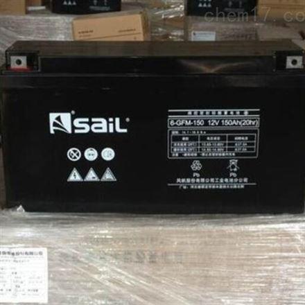 风帆6-GFM-150 12V150AH UPS专用蓄电池