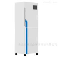 NH3自动水质监测仪在线氨氮仪器厂家