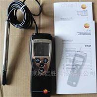 德图testo425全新智能手持式热敏风速仪