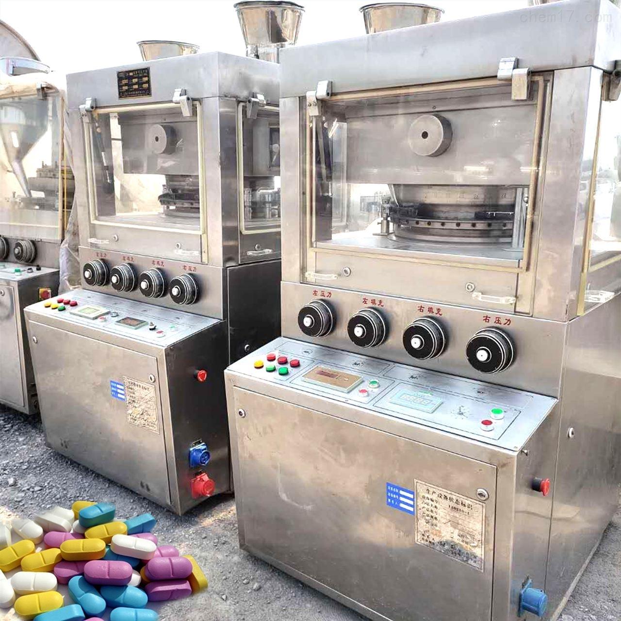 回收二手高速旋转压片机出售制药厂设备