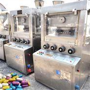出售二手高速旋转压片机中西药片成型机