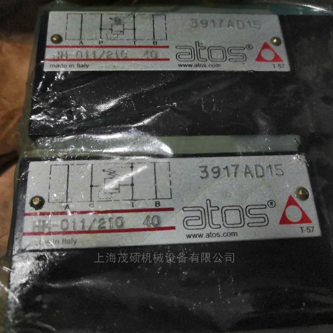 DHU-0631/2/FIE/NO-X24D意大利ATOS电磁阀DHU-0631/2/FIE/NO-X24D