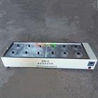 HH-12數顯恒溫水浴鍋(雙列12孔)