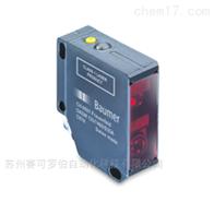 BAUMER微型激光测距传感器推荐