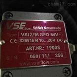 现货原装VSE流量计威仕VS2GPO12V12A11/3
