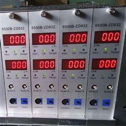 江阴泰兰8500B-ZD832型轴振动模块