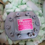 德国原装现货VSE流量计VS0.02GPO12V 32N
