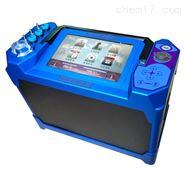 便携式紫外烟气分析仪 符合新标准