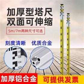 HT-05/HT-07塔尺