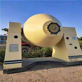 5006台500型双锥干燥机-真空冷冻干燥箱