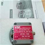 技术支持VSE流量计现货VS0.4GPO12V 32N11/3
