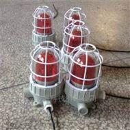 BBJ厂用照明BBJ防爆声光报警器