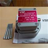 技术支持VSE流量计VS4GPO12V 32N11/6