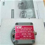 VSE流量计技术支持VS0.1EPO12V 32Q11/4-Ex