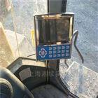 加装装载机电子磅,智能语音带打印功能