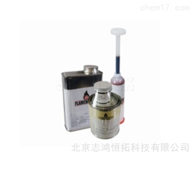 胶黏剂航空航天润滑油 Tribolube 15MS