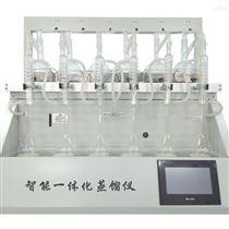 万用一体化蒸馏仪CYZL-6Y氨氮蒸馏装置