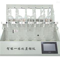 萬用一體化蒸餾儀CYZL-6Y氨氮蒸餾裝置