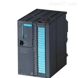 6ES7 322-5FF00-0AB0西门子S7-300PLC数字输出SM322模块