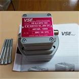 技术支持VSE流量计VS0.4GPO12V 32N11/3