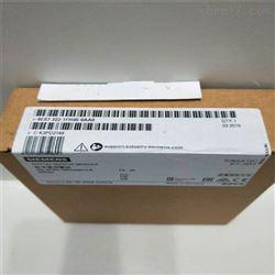 6ES7 322-1FH00-0AA0西门子S7-300PLC数字输出模块SM322