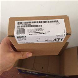 6ES7 323-1BH01-0AA0西门子S7-300SM323 8点输入/输出数字模块