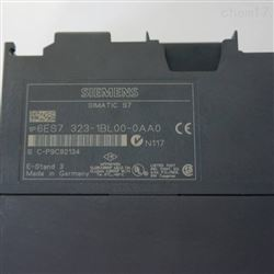 6ES7 323-1BL00-0AA0西门子S7-300SM323 16点输入/输出数字模块