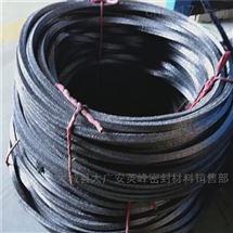 石墨盘根厂家  生产销售各种材质盘根