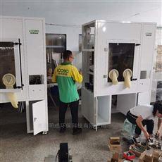 青岛KOU罩细菌过滤效率(BFE)检测仪厂家