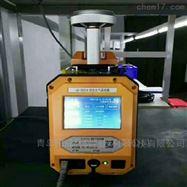 LB-2031A双路触摸彩屏版综合大气采样器内置电池