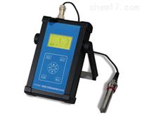H1650便携式微量溶解氧分析仪
