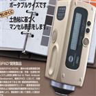 SPAD-503日本KONICA MINOLTA土壤色度仪/土色计