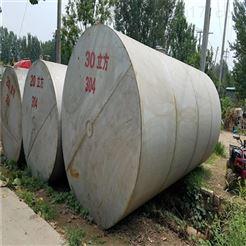 盛隆10-100立方不锈钢储罐 特价出售