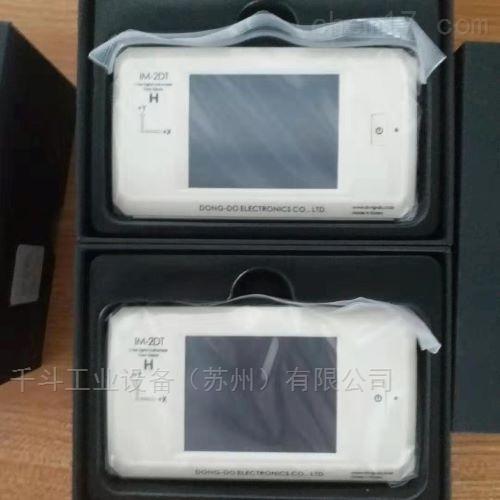 韩国东都电子DONG-DO数显电子式水平仪