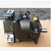 PAV10系列美国parker派克变量柱塞泵