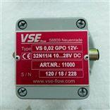 *VSE流量计VS0.4GPO12V 32N11/2