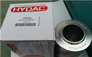 HYDAC濾芯0250DN050W/HC鋼廠使用