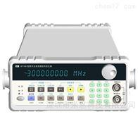 SP1461-Ⅰ/II/III/IV/V型盛普SP1461-Ⅰ型/Ⅱ/Ⅲ/Ⅳ/Ⅴ型信号发生器