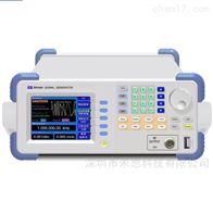 SP2461 VI 型盛普 SP2461 VI型 数字高频标准信号发生器