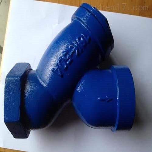 瓯北厂家GL11H Y型铸铁过滤器
