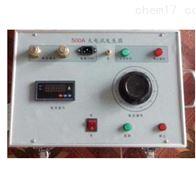 FCG-200/5便携式大电流发生器