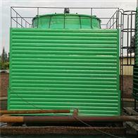 10 20 30 40 50 60吨可定制株洲玻璃钢空调专用冷却塔