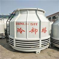 10 20 30 40 50 60吨可定制专业玻璃钢机械通风冷却塔