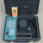 厂家供应带电电缆识别仪