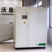 医疗检验科500L超纯水系统