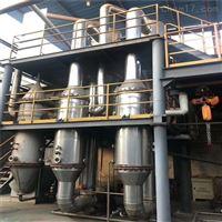 销售每小时产量6吨四效降膜蒸发器原理