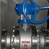 选型电动调节V型球阀厂家