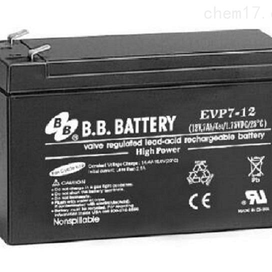 台湾BB蓄电池EVP7-12销售正品
